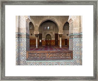 Mihrab Of The Bou Inania Madrasa, Fes Framed Print