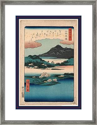 Mii No Bansho, Temple Bell At Mii. 1857 Framed Print