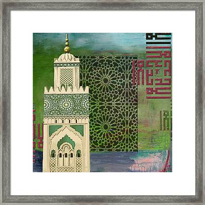 Minaret Of Hassan 2 Mosque Framed Print by Corporate Art Task Force