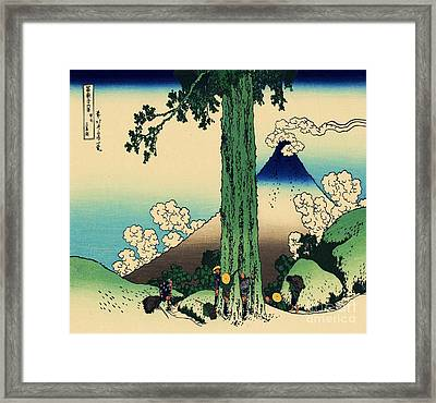 Mishima Pass - Kai Province Framed Print by Pg Reproductions