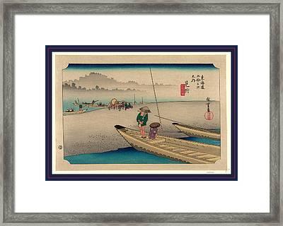Mitsuke, Ando Between 1833 And 1836, Printed Later Framed Print by Utagawa Hiroshige Also And? Hiroshige (1797-1858), Japanese