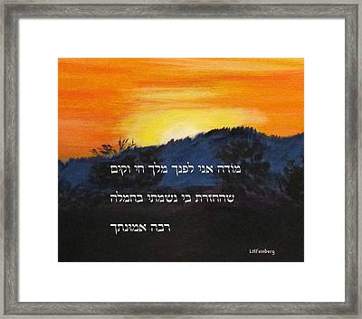 Modeh Ani Prayer With Sunrise Framed Print