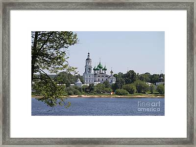 Monastery In Yaroslavl Framed Print
