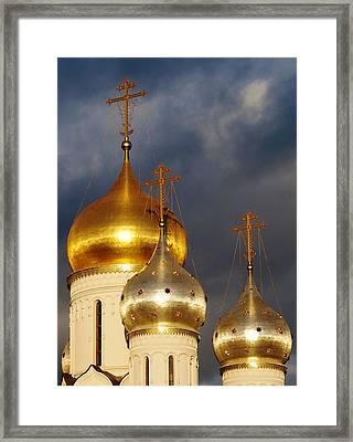 Monastery Framed Print