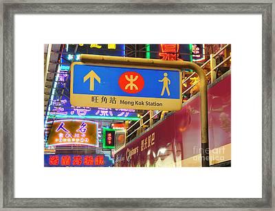 Mong Kok Station Hong Kong Framed Print by Colin Woods