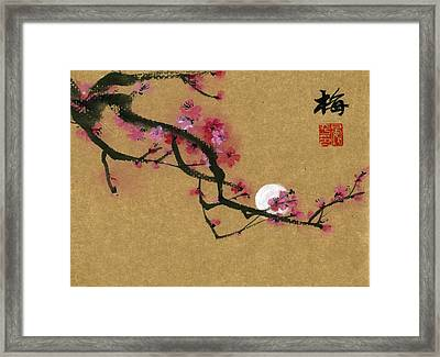 Moon And Plum Framed Print by Ping Yan