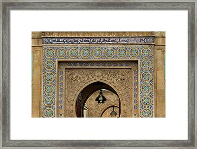 Morocco, Rabat Ornate Gate Of Royal Framed Print by Kymri Wilt