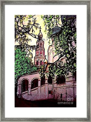 Moscow Church Framed Print