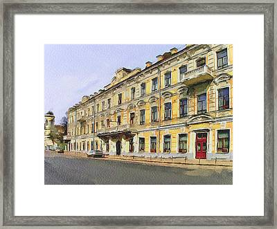 Moscow Old Streets 2 Framed Print by Yury Malkov