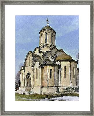 Moscow Old Streets 32 Framed Print by Yury Malkov