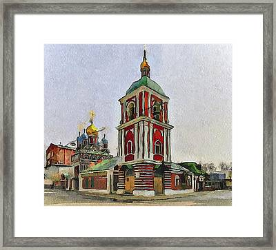 Moscow Old Streets 9 Framed Print by Yury Malkov