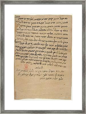 Moses Maimonides Framed Print