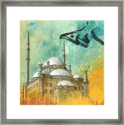 Mosque Of Muhammad Ali Framed Print by Corporate Art Task Force
