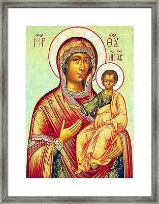Mother Of Jesus Framed Print by Munir Alawi