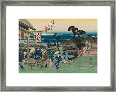 Motomachi Fork Framed Print