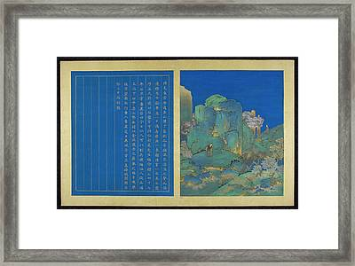Mr Fu Breaking Stones Framed Print