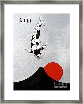 Mt Fuji Wave Sun Rise Utsuri Mono Painting Framed Print by Gordon Lavender