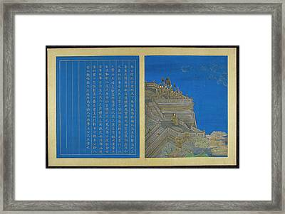 Mu Gong At The White Jade Terrace Framed Print