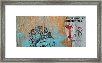 Mural Of Woman On The Wall, Nahalat Framed Print