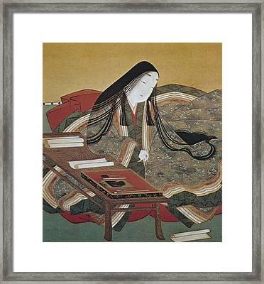 Murasaki Shikibu C. 978 - C.1014 Framed Print by Everett