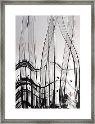 Music Played On The Harp Framed Print by Taikan Nishimoto