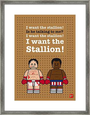 My Rocky Lego Dialogue Poster Framed Print by Chungkong Art