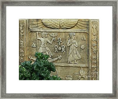 Mysterious Ancient Egyptian Tomb Framed Print by Inspired Nature Photography Fine Art Photography