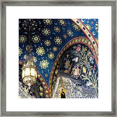 Mystical Russian Sky Framed Print
