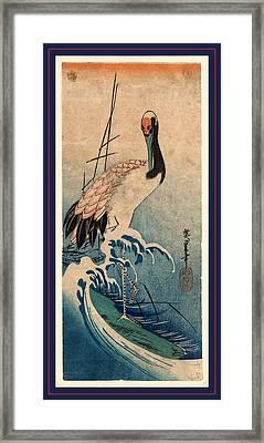 Nami Ni Tsuru, Crane In Waves. Between 1833 And 1835 Framed Print by Utagawa Hiroshige Also And? Hiroshige (1797 ? 1858), Japanese