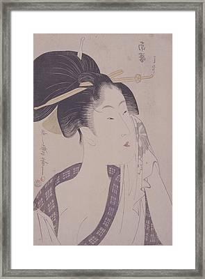 Naneki Ha-jirushi = Ha Framed Print by Artokoloro