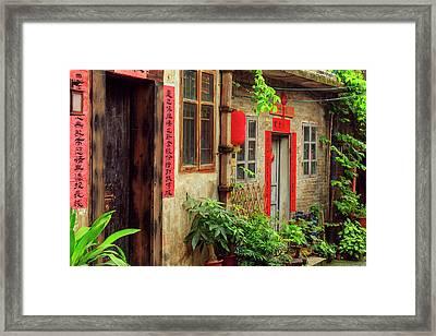 Nanfeng Kiln, Oldest Kiln In China Framed Print