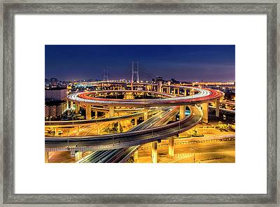 Nanpu Bridge Framed Print