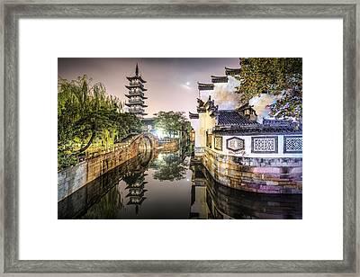 Nanxiang Ancient Town In Shanghai China Framed Print by Marc Garrido