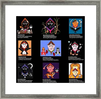 Navadurga With Dhyana Mantra Framed Print