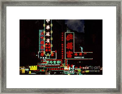 Neons Of Hong Kong Framed Print by Eva Kato