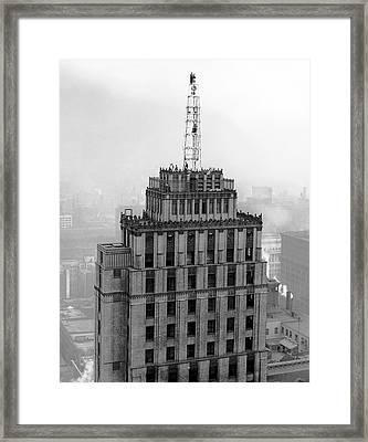 New Chicago Beacon Framed Print