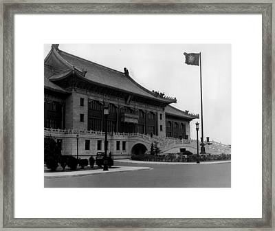New Civic Center Shanghai 1937 Framed Print