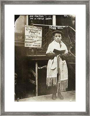 New York Rosh Hashanah Framed Print by Granger
