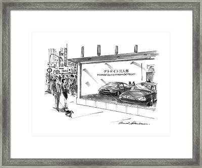 New Yorker August 21st, 1995 Framed Print