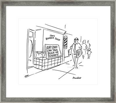 New Yorker September 26th, 1988 Framed Print by Frank Modell