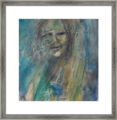 News From Aldebaran Framed Print by Suzy Norris