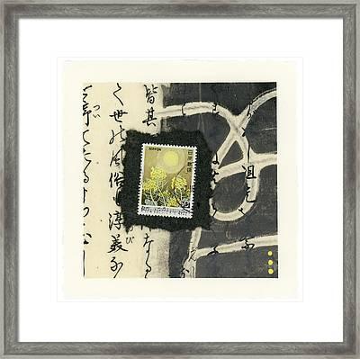 Nikkou Sunshine Framed Print by Carol Leigh