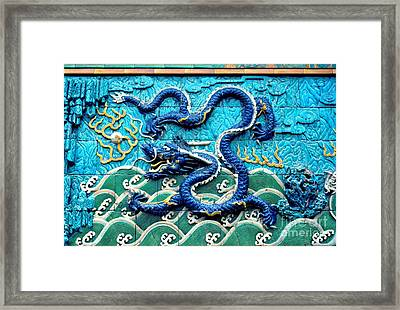 Nine Dragon Wall In Forbidden City Framed Print by Anna Lisa Yoder