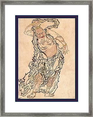 Niozo Agyo, Buddhist Gate Guardian Agyo Framed Print