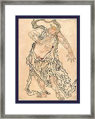 Niozo Ungyo, Buddhist Gate Guardian Ungyo Framed Print