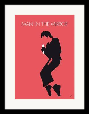 Michael Jackson Digital Art Framed Prints