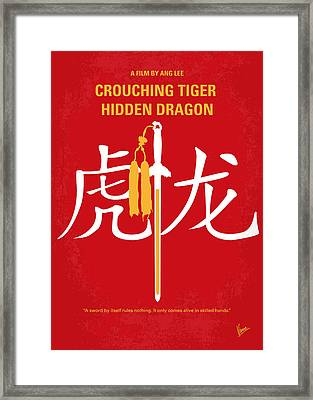 No334 My Crouching Tiger Hidden Dragon Minimal Movie Poster Framed Print