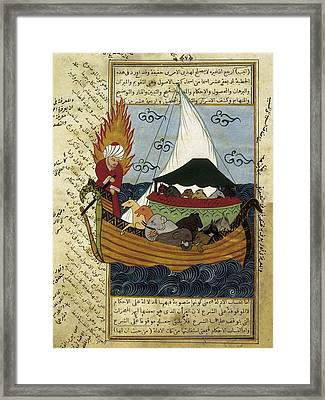 Noahs Ark. 16th C. Ottoman Art Framed Print