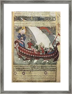 Noahs Ark Around The Kabah Framed Print by Everett