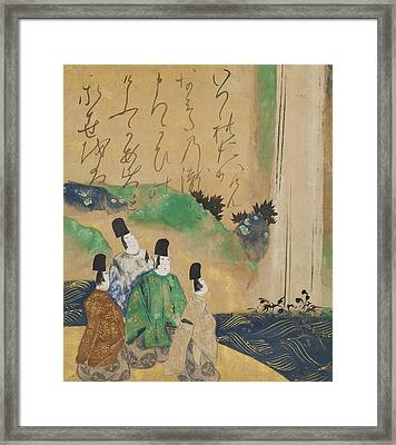Nobles Viewing The Nunobiki Waterfall Framed Print
